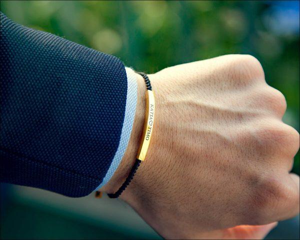 Armband-Arizona-2